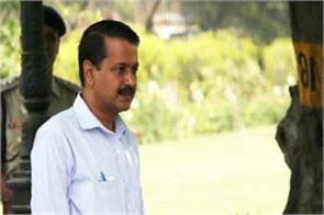 kejriwal government spent hundreds of crores in the name of job