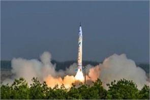 china can deploy electromagnetic rocket in tibet