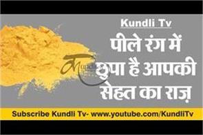 the secret of your health is hidden in yellow