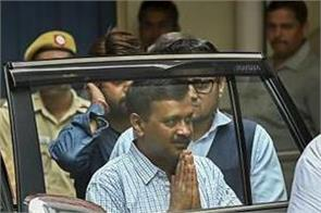 arvind kejriwal visits aiims to know vajpayee health