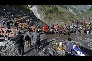 137 pilgrims leave for amarnath