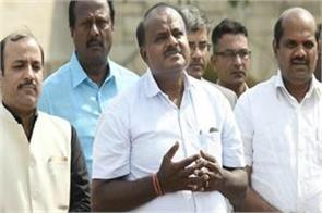 my work will save me cm kumaraswamy