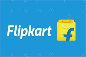 flipkart superr sale getting big discounts on smartphones