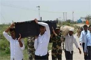 india pakistan border open after 16 years for the body of a woman