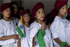 independence day celebration in foreign