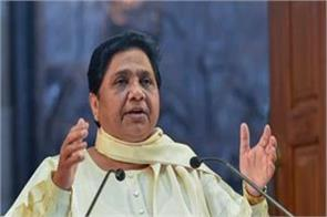 bjp government cares only for the big donations not the poor mayawati
