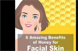 6 amazing benefits of honey for facial skin