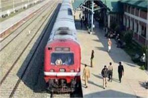 train service suspend in kashmir on second day