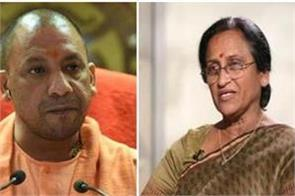 deoria case cm yogi calls minister rita bahuguna