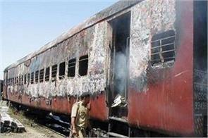 ahmedabad godhra scandal sit