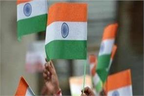 plastic flags ban in india