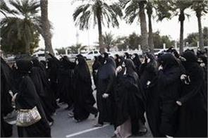 saudi arabia plans to execute first female political activist