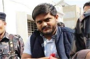 hardik patel arrested in gujarat