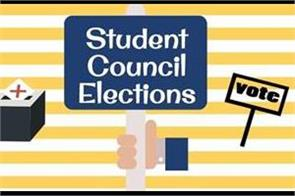 student council election start of stuart voters