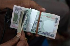 recognize fake 100 rupee note in this way