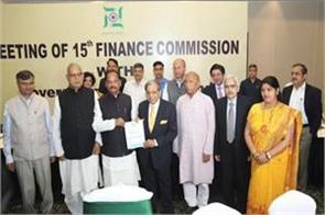 the key role of the finance commission in the development of the state