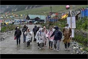 amarnath yatra suspend due to bad weather