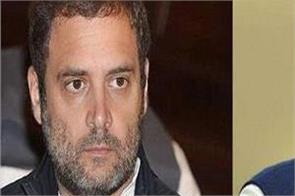 rahul to talk to pm modi to help people of kerala