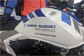maruti s bike rider will repair the car on the road