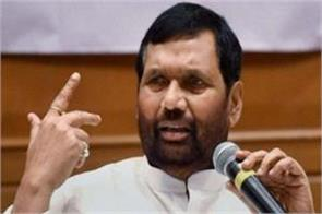 ljp will promote works done by modi government