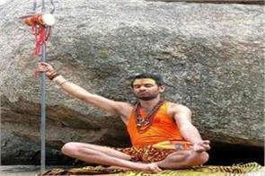 tej pratap the form of lord shiva