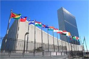 united nations strongly condemns the air raids of coalition forces