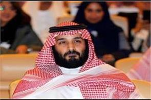 saudi expels canadian ambassador in row over jailed activists