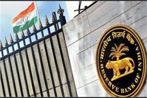 vacancy on various positions of specialist officer in rbi