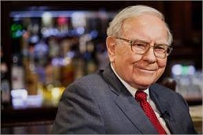 warren buffett can buy stake in paytm