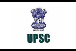 upsc civil services exam age bar