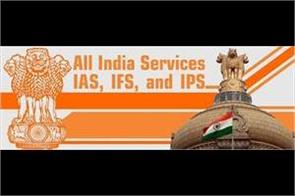 learn the differences in ias ips ifs live in this field effective