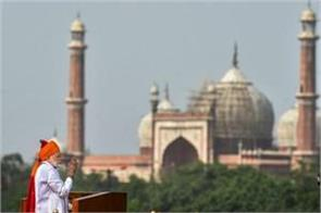 10 big things about pm modi s speech from red fort