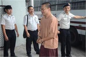 thailand a 114 year prison term for a buddhist monk
