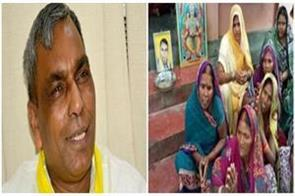 rajbhar worshiped like god by their supporter