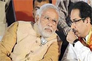 modi calls uddhav thackeray