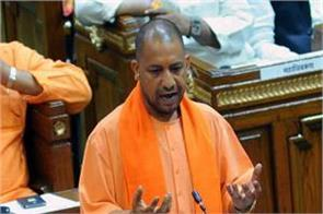 charge of opposition use of non linguistic language cm yogi