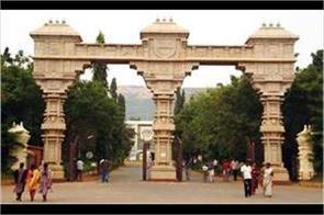 india will become a spiritual university