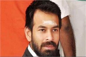tej pratap gived tribute to former pm vajpayee