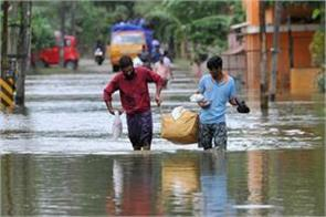 kerala will be wait for long time to getting help from the center