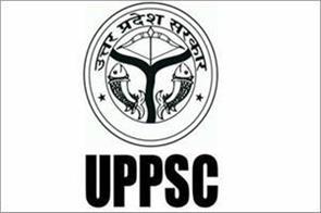 uppsc  dates examination  pcs 2018 uttar pradesh candidate