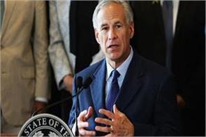 texas governor advocates strong business relationship between india usa