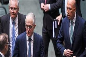 trump congratulates new prime minister morrison for australia