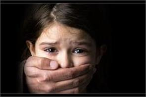 information about the child abuse and poceo act