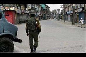 kashmir bandh in favour of article 35a