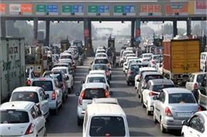 separate lane on toll plaza for vips and judges madras high court