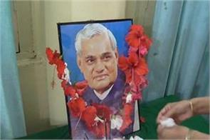 bjp and congress give tribute to former pm