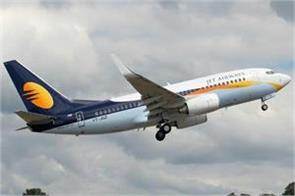 jet airways independence day sale