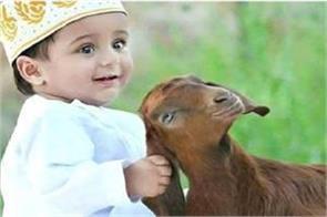 bakrid islam religion muslim community hazrat ibrahim