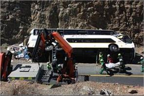 south africa drops bus 10 people dead
