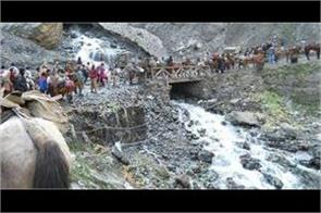amarnath yatra resumed after two days